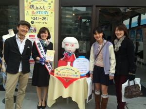横浜RESTORY in ココルミネ 1月25日 122